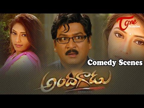 Andagadu Comedy s  Back to Back  Rajendra Prasad  Damini  Bhavana