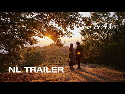 Radiance - Naomi Kawase - Officiële Nederlandse trailer - Nu in de bioscoop