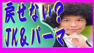 小出恵介の淫行相手 17歳女子高生 正体判明! はどうして呼ばれた? ...