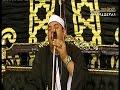 الشيخ محمود القزاز ربع ختام جميل جدا عزاء الحاج عطية ابوسعيد سنهور المدينة - دسوق قناة القيعى