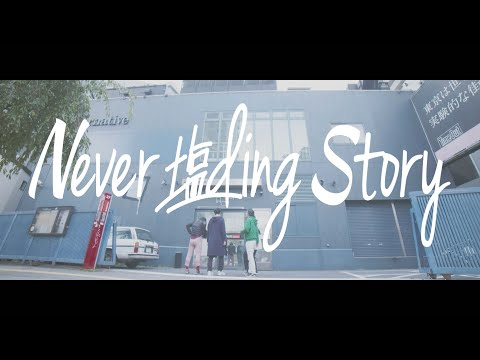 SALTY's「Never 塩ding Story 」