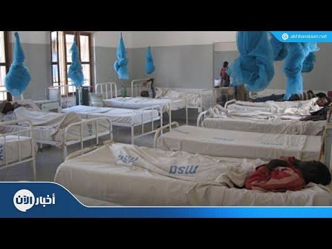 حُمى الشيكونغونيا تجتاح كسلا السودانية  - نشر قبل 7 ساعة