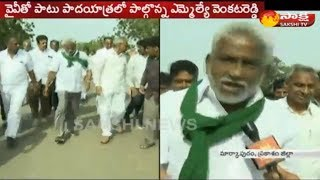 YSRCP Ex MP YV Subba Reddy Face to Face || Comments on TDP Party Over Veligonda Project