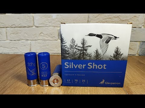 патроны Silver Shot от Главпатрон