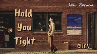 Chen (첸) - Hold You Tight (ROM + INDO Lyrics)