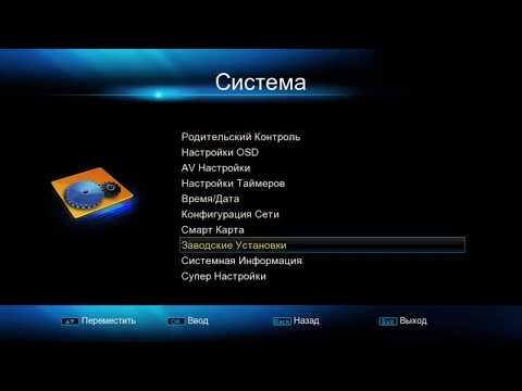 Прошивки Свежие Тюнера Стартрек 2016 HD 720
