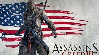 Assassin's Creed 3 - Война за независимость!
