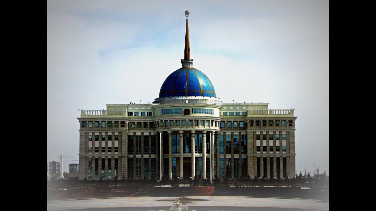 Glimpse of Astana, Capital of Kazakhstan - YouTube