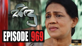 Sidu | Episode 969 24th April 2020 Thumbnail