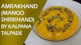 Mouthwatering Amrakhand (Mango Shrikhand) Recipe by KALPANA TALPADE