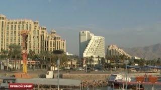 Спецрепортаж ОТВ: Эйлат -- удивительный город-курорт(, 2014-01-16T17:08:05.000Z)