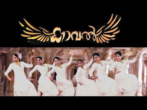 Gunavaridhe Nee  Guruvakanam | KAVAL | NEW MALAYALAM CHRISTIAN ALBUM| FR.SHINTO EDASERRY