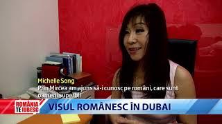 ROMÂNIA, TE IUBESC! - VISUL ROMÂNESC ÎN DUBAI