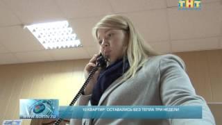 Отопление на Вертлинской дали(, 2016-10-11T17:44:46.000Z)