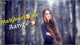 💖 Pyar Bahut Tha Mera || Female Version || WhatsApp Status Video 2018 💖