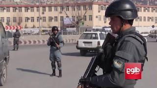 New Security Plan For Kabul Finalized / وزارت داخله برنامۀ امنیتی تازۀ کابل را نهایی ساخته است