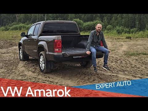 Стоит ли покупать Volkswagen AMAROK 2.0 TDI?