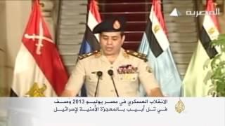 زيارة شكري للقدس تتويج لعلاقات مصر وإسرائيل