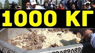ЭНДИ РЕКОРД НАВБАТИ БЕШБАРМОКГА!1000КГ БЕШБАРМОК!