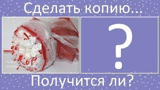 1. Делаю букет из конфет по мк Татьяны Риске - обзор! Часть 1