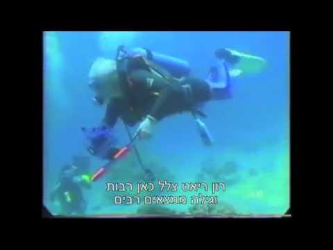 נתגלו שרידים מפתיעים מנס קריעת ים סוף