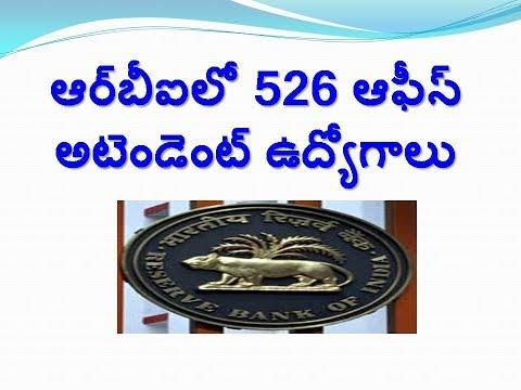 RBI Jobs In Telugu Recruitment 2017  Apply Online 526 Office Attendant