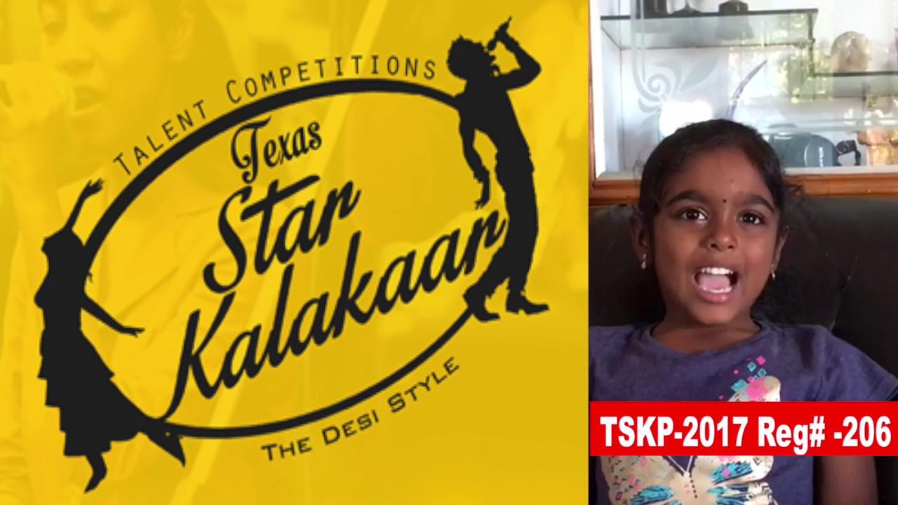 Reg# TSK2017P206 - Texas Star Kalakaar 2017