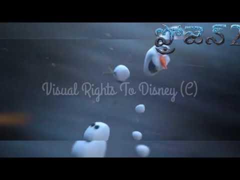 Frozen 2 (ఫ్రోజెన్ 2) | Movie Scene | The Wind Spirit (పవన ఆత్మ) | Telugu [తెలుగు] (LQ)