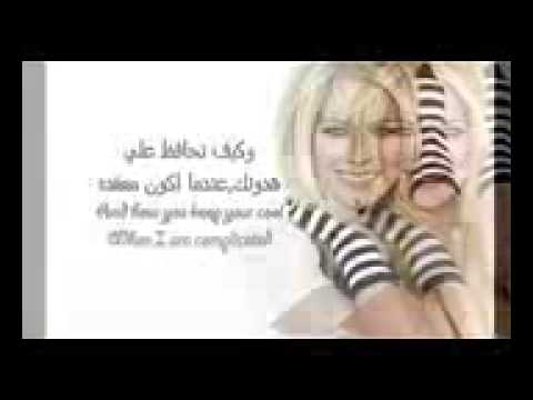 Avril Lavigne I Love You Arabic Sub Ù...ترجÙ...Ù‡