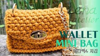 [코바늘가방]지갑 &미니백 WALLET MINI…