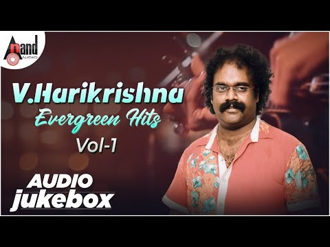 "Vishna Evergreen Hits Birthday Special Vol 1|""Juke Box""