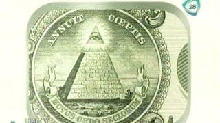 Los Iluminati y las teorías conspirativas