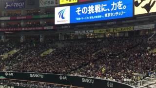 福岡ヤフオク!ドーム 千葉ロッテマリーンズ vs 福岡ソフトバンクホーク...