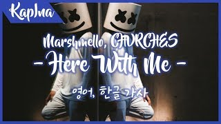 Gambar cover [ 한글,영어 가사,해석 ] Marshmello - Here with me Feat. CHVRCHES (lyrics) || 감성 팝송 || KapIna
