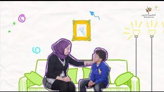 إزاي تقوّم سلوك طفلك   تربية الطفل   تنمية ومهارات
