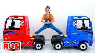 Влад и Никита Веселые истории с детскими машинками   Коллекция видео для детей