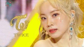 "Gambar cover TWICE (트와이스) ""Feel Special"" 교차편집 [Stage mix]"