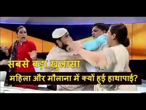 Why Woman Slapped Maulana Arshad in Live Debate | The Barni Show | Episode-15