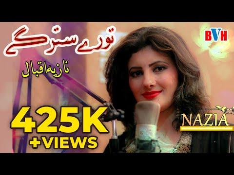 Nazia iqbal New HD Album Song - Tore Sterge