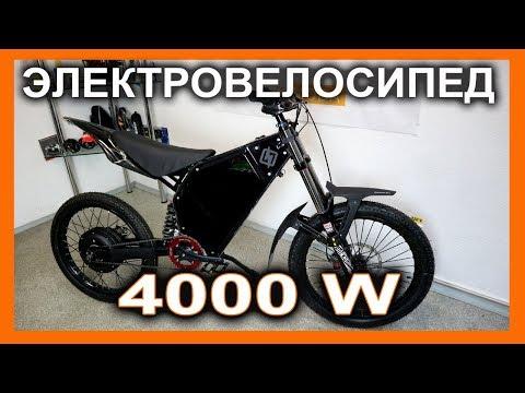 Самый мощный электровелосипед АТОМ - 4000W 72V 35A*h - видеообзор от Velomoda