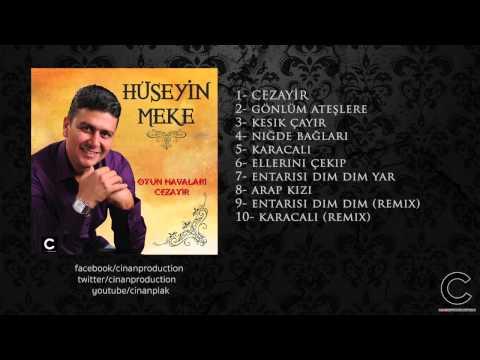 Entarisi Dım Dım Yar (Remix) - Hüseyin Meke (Official Lyric)