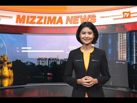 Mizzima TV Daily News ( 12.06.2020 )