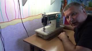 Ремонт швейной машины Lady 1800 FL.