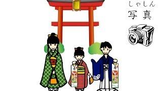 Learn Japanese 【Website】www.OharaConsulting.ca 【Blog】 http://ja...