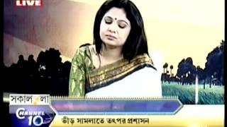 Amrita Dutta - Ei To Hethay