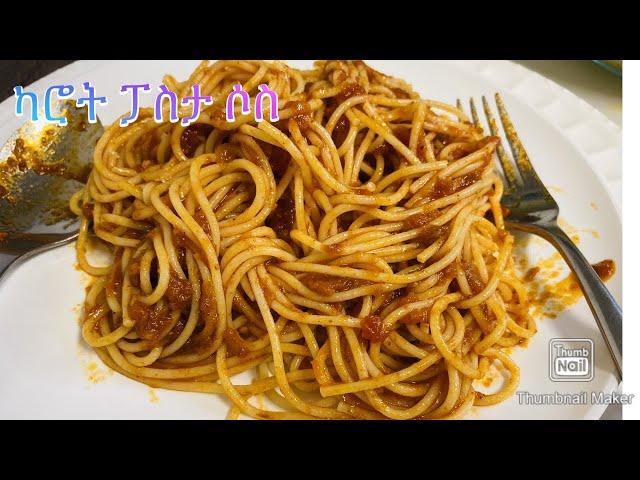 Carrot Pasta Sauce-Bahlie tube, Ethiopian food Recipe