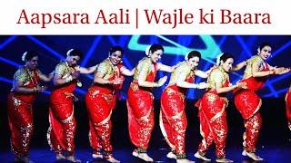 Apsara aali | Wajale ki Baara |  Lavani Dance Video | Dancethon season-2