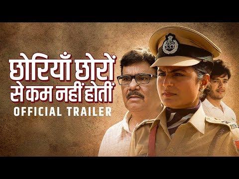 Chhoriyan Chhoron Se Kam Nahi Hoti   Official Trailer   17th May   Satish Kaushik   Rajesh Babbar