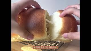 배구4강 기념 식빵언니 만들기    밤에 몰래 만들어 …