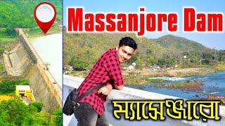 Massanjore Dam Tour 2020 | অল্প খরচে ঘুরে এলাম ঝাড়খণ্ড | Massanjore Tourist Spot | Biswarupam Live